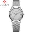 JULIUS 聚利時 無限星空米蘭錶帶腕錶-時尚銀/32mm【JA-982LA】