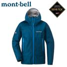【Mont-Bell 日本 女 Rain Dancer 雨中舞者雨衣《鈷藍》】1128619/Gore-tex/防風防水透氣夾克