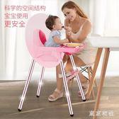 兒童便攜式吃飯座椅嬰兒多功能宜家凳小孩學坐餐椅子餐桌 QQ8845『東京衣社』