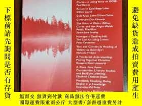二手書博民逛書店THE罕見USE OF ENGLISH 2016年秋季刊 英文版Y42402