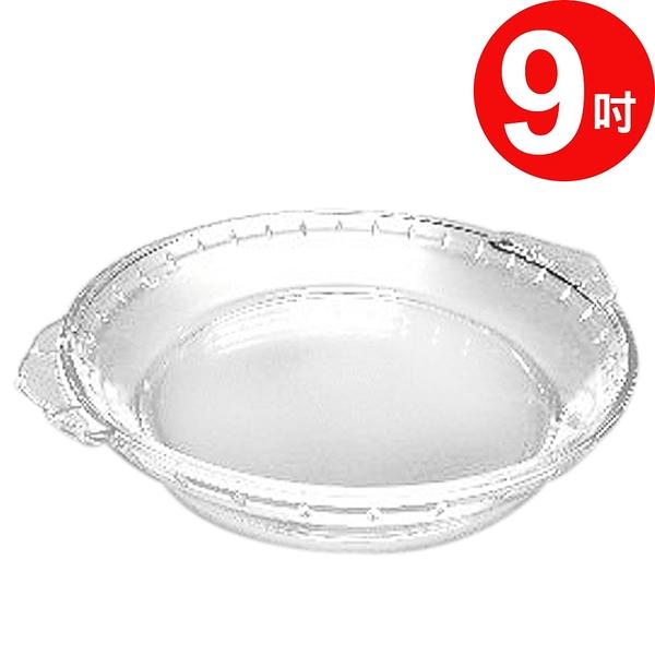 Artist 耐熱玻璃調理盤9吋(MF0330M)