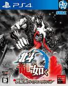 PS4-二手片 人中北斗 中文版 全新未拆 PLAY-小無電玩