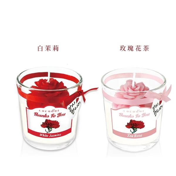 韓國 cocodor 香氛精油蠟燭 130g 白茉莉/玫瑰花茶 兩款可選 2021母親節香氛蠟燭【YES 美妝】