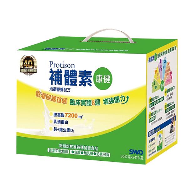 補體素 康健 均衡營養配方禮盒 (60g*24入/單盒)【杏一】