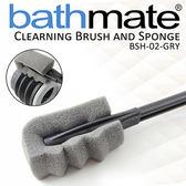 原廠公司貨-英國BATHMATE CLEARNING BRUSH AND SPONGE 水幫浦專用清潔刷 BSH-02-GRY