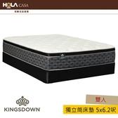 Kingsdown® 唐納系列 5x6.2呎 Prime Dunbar Euro T