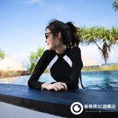 泳衣女士專業運動連體平角保守顯瘦遮肚潛水長袖溫泉泳裝
