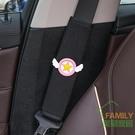 汽車肩帶保護套 汽車安全帶護肩套夏季透氣車用潮牌加長柔軟可愛肩帶保險帶保護套-快速出貨