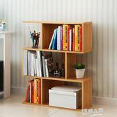 簡約現代自由組合書櫃書架簡易置物架多層隔斷架書櫥展示架【全館免運】