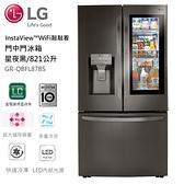 (含拆箱定位)LG樂金821公升InstaView™WiFi敲敲看門中門冰箱 GR-QBFL87BS