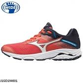 Mizuno Wave Inspire 15 J1GD194601 女鞋 運動 慢跑 路跑 馬拉松 美津濃 紅銀 寬楦
