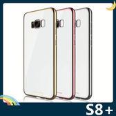 三星 Galaxy S8+ Plus 電鍍隱形手機套 軟殼 高透輕薄 防刮防水 可搭指環扣 矽膠套 保護套 手機殼