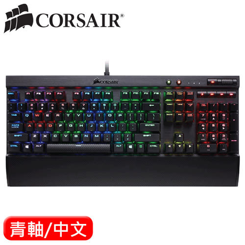CORSAIR 海盜船 K70 輕軸 鍵盤