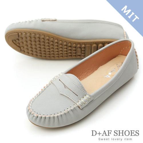 豆豆鞋 D+AF 悠活主張.MIT舒適莫卡辛豆豆鞋*灰