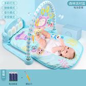【推薦9折起】嬰兒腳踏鋼琴0-1歲健身架器新生兒童益智寶寶腳踩玩具3-6-12個月(全館滿1000元減120)