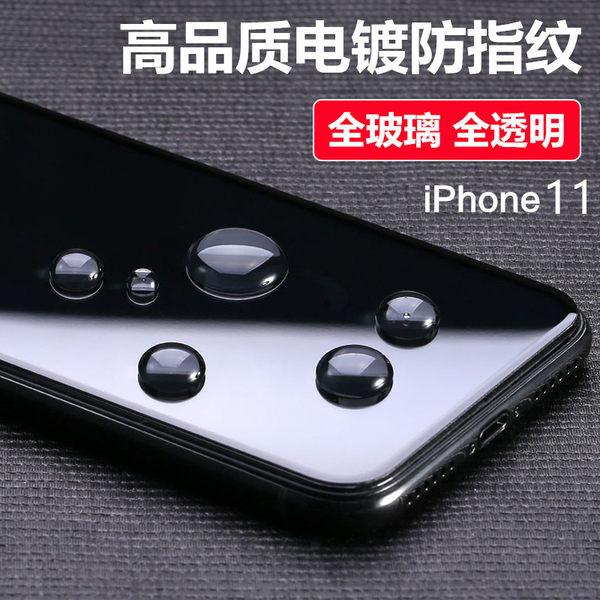 電鍍防指紋手機膜