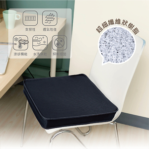 【Prodigy波特鉅】4D空氣纖維涼感坐墊(涼感紗  可水沖)沁涼黑