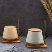 聖誕節狂歡ins北歐馬克杯咖啡杯簡約杯子陶瓷帶蓋勺辦公室水杯家用 芥末原創