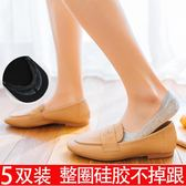 襪子女春夏款隱形棉襪女士短襪韓國淺口可愛夏季薄款防滑船 快速出貨八八折柜惠