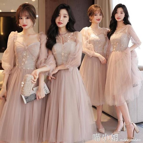粉色伴娘服仙氣質2021新款夏季中長款顯瘦姐妹團禮服裙女簡約大氣 喵小姐