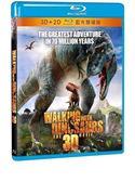 與恐龍冒險 3D附2D 雙碟珍藏版 藍光BD  (音樂影片購)