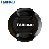 又敗家Tamron騰龍原廠鏡頭蓋77mm鏡頭蓋原廠騰龍鏡頭蓋中捏77mm鏡頭前蓋77mm鏡前蓋77mm鏡蓋CF77