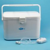 釣魚冰箱-迷你小釣箱多功能超輕釣魚冰箱保溫海釣箱活餌蝦箱 提拉米蘇