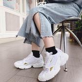 IMPACT Adidas Originals Falcon 白 金 楊冪著 撞色 復古 厚底 老爹鞋 EE8838