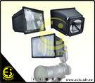 JJC FX-C580閃燈增強聚光罩
