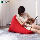 【KIKY】小粽子懶骨頭/和室椅(紅/黑)