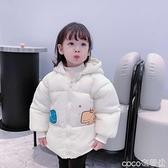 嬰兒棉衣外套 女童棉服2021新款兒童加絨加厚棉襖嬰兒寶寶冬裝棉衣保暖連帽外套 coco
