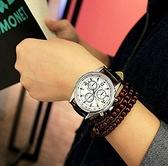 手錶男士時尚潮流韓版簡約學生男錶皮帶夜光防水休閒非機械石英錶 QM 向日葵