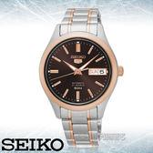 CASIO手錶專賣店 SEIKO精工 SNKN94J1 機械錶機芯 日期 男錶 防水 全新品