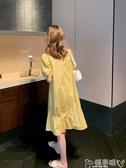 雙11連身裙法式泡泡袖連身裙女2020夏裝新款氣質素色V領溫柔風修身顯瘦裙子