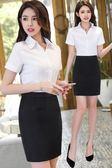 短袖白襯衫職業套裝女夏季面試正裝工作服套裙時尚兩件套 港仔會社