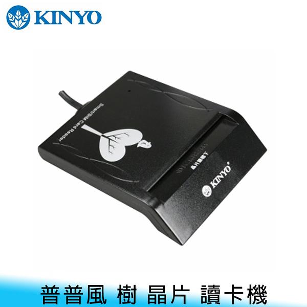 【妃航】KINYO KCR-352 普普風 樹 晶片 USB 2.0 金融卡/信用卡/健保卡/報稅/轉帳 讀卡機