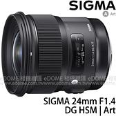 SIGMA 24mm F1.4 DG HSM Art (24期0利率 免運 恆伸公司貨三年保固) 大光圈人像鏡