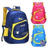 書包 書包小學生1-2-3-6年級男女 超輕護脊耐磨防水兒童雙肩包6-12周歲 3色