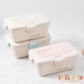 簡約日式單層便當盒便攜麥稈飯盒帶飯餐盒【倪醬小舖】