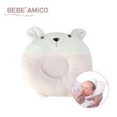 bebe Amico-條紋小熊-多功能造型枕(粉)