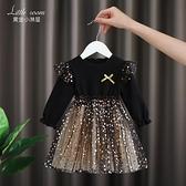 女寶寶洋裝秋裝兒童韓版女童純棉蓬蓬裙子超仙洋氣網紗公主裙潮 怦然新品