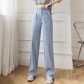 天絲牛仔褲 天絲牛仔褲女年新款夏季薄款顯瘦高腰垂感直筒寬松冰絲寬管褲 衣櫥秘密