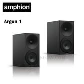 【勝豐群新竹音響】amphion Argon 1 書架型喇叭 實用主義的設計風格
