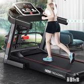單功能家用款跑步機 電動靜音折疊式迷你小型室內運動健身器材 CJ5763『易購3c館』