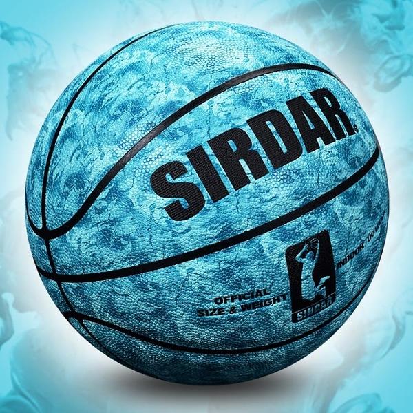 正品籃球水泥地防滑耐磨室外街頭成人7號球男女學生兒童5號球粉色  【快速出貨】