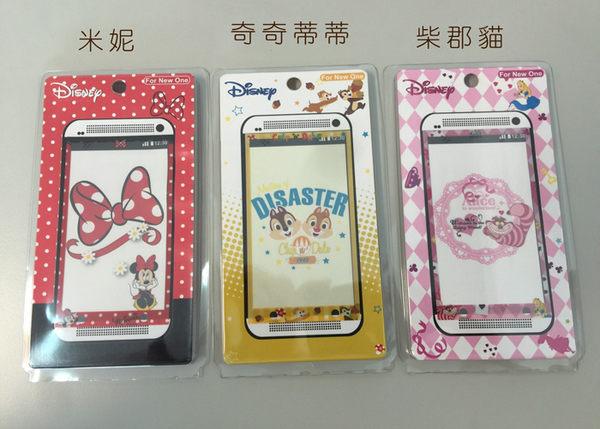 【漢博】迪士尼正面保護貼HTC new one 迪士尼卡通明星系列