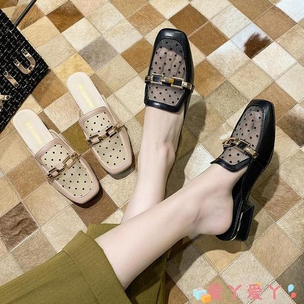 穆勒鞋拖鞋女外穿夏季2021年新款時尚女鞋子穆勒涼拖ins潮鞋包頭半拖鞋 愛丫 免運