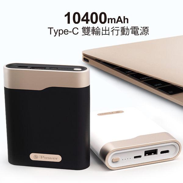 e-Power SP-1511 / 10400mAh / 黑曜石