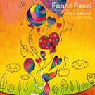 華麗風格 包布無框畫 油畫 複製畫 木框 畫布 掛畫 牆飾 壁飾【氣球】