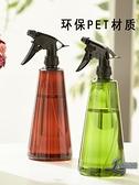 噴水壺園藝澆花澆水家用室內小型噴霧器清潔專用噴瓶【邻家小鎮】